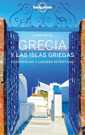 LO MEJOR DE GRECIA Y LAS ISLAS GRIEGAS 4