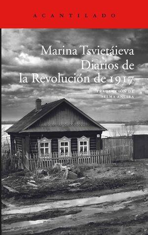 DIARIOS DE LA REVLUCIÓN DE 1917