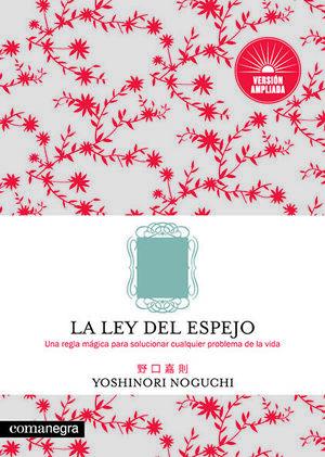 LA LEY DEL ESPEJO (VERSION AMPLIADA)