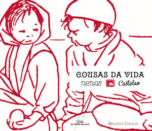 COUSAS DA VIDA NENOS (BC)